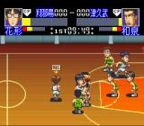 Slam Dunk: SD Heat Up!! SNES About to shoot