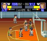 Slam Dunk: SD Heat Up!! SNES The ball hit the rim