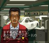 Shutokō Battle '94: Drift King SNES Masaaki Bandoh, is that you?