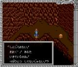 Herakles no Eikō 3: Kamigami no Chinmoku SNES The pigs started this all...