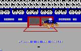 International Hockey PC Booter Taking a penalty shot. (EGA)