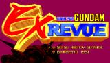 Mobile Suit Gundam: EX Revue Arcade Title screen