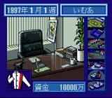 Winning Post SNES In your office