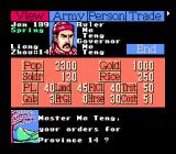 Romance of the Three Kingdoms II NES Give orders