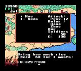 Romance of the Three Kingdoms II NES Getting preparations ready for an attack
