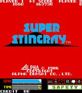 Super Stingray Arcade Title screen