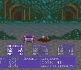 Herakles no Eikō 4: Kamigami no Okurimono SNES Battle against nasty guys deep in the abandoned mine