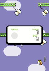 Swing Copters Browser I lost my propeller and I'm falling.