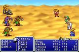 Final Fantasy I & II: Dawn of Souls Game Boy Advance Desert fight  (FF1)