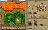 Worlds of Ultima: The Savage Empire DOS Lava area. Displaying the Avatar's inventory. Take a look at the variety of items
