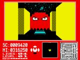 Planet 10 ZX Spectrum His brother is angry