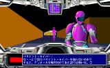 Star Cruiser II: The Odysseus Project FM Towns Oh no, there's a pink power ranger convention going on here