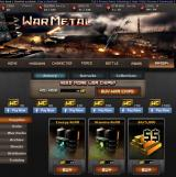 War Metal Browser Armory, Supplies - Purchase supplies with War Credits (WC) which may be purchased with real money.