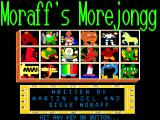 Moraff's Morejongg DOS The game's title screen follows both the resolution selection and the advertisement screen