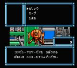 LaGrange Point NES Robotic service...