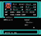 Lagrange Point NES Character stats
