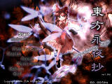 Tōhō: Imperishable Night Windows Title screen