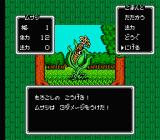 Musashi no Bōken NES Fighting a random plant in a forest