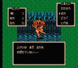 Musashi no Bōken NES Battle against a mean-looking guy in a dungeon