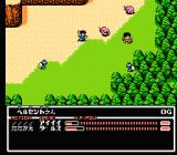 Radia Senki: Reimeihen NES Fighting pink rhinoceros-like enemies