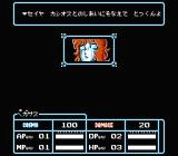 Saint Seiya: Ōgon Densetsu NES Your teacher explains stuff to you