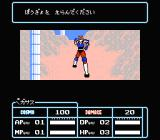 Saint Seiya: Ōgon Densetsu NES Your teacher attacks...