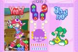 Puyo Pop Fever Game Boy Advance You won