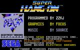 Super Hang-On Atari ST Title screen 2