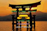 International Karate Advanced Game Boy Advance Game over!