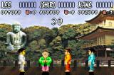 "International Karate Advanced Game Boy Advance ""Karate is a martial art developed in the Ryukyu Islands in what is now Okinawa, Japan."""