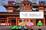 International Karate Advanced Game Boy Advance Chin wins! Time bonus of 700 awarded!