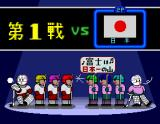 Face Off Arcade Playing Japan next