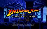 Indiana Jones and the Fate of Atlantis FM Towns Title screen