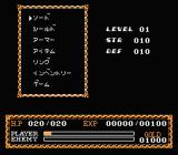 Ys: The Vanished Omens NES Character screen