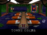 Wing Commander: The Secret Missions & The Secret Missions 2 - Crusade FM Towns Barracks (Japanese mode)