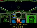 Wing Commander: The Secret Missions & The Secret Missions 2 - Crusade FM Towns In Japanese mode text is displayed at the bottom of the screen