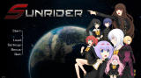 Sunrider: First Arrival Windows Title screen