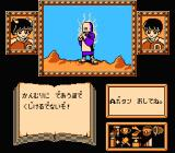 Erika to Satoru no Yume Bōken NES getting some more information about the Time Crown