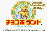 Dice de Chocobo Game Boy Advance Title Screen