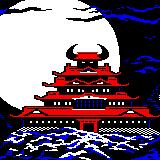 Karateka Palm OS Intro: the castle