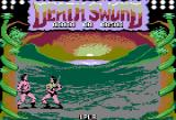 Death Sword Apple II A fight in progress