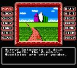 Princess Tomato in the Salad Kingdom NES Starting the game
