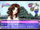 Refrain Love: Anata ni Aitai PlayStation This could be the beginning of a beautiful friendship... or more.