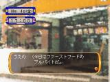 M: Kimi wo Tsutaete PlayStation Working at fast food store.
