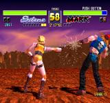 Fighters' Impact PlayStation Desert fight