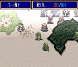 Albert Odyssey SNES Gouto knights fight some baddies
