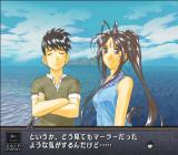 Aa Megami-sama PlayStation 2 Keiichi seems to have his own doubts about this trip