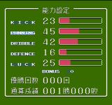 Exciting Soccer: Konami Cup NES Distributing bonus points to team skills