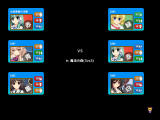 LotusCraft Windows 3 vs 3 battle