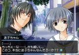 Omoide ni Kawaru Kimi: Memories Off PlayStation 2 Talking to Toby and Tamaki-chan